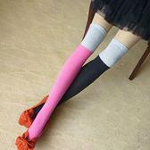 長筒襪 彩色拼接 AB襪 過膝襪 長筒襪【FS034】 BOBI  12/08