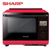 [SHARP 夏普]26公升 Healsio水波爐-紅 AX-AS6T-R