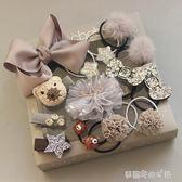 新生嬰兒發夾發箍套裝皇冠發飾女寶寶公主蝴蝶結韓國兒童發帶禮盒〖雙十一預熱瘋狂購〗