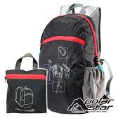 【PolarStar】輕便摺疊包『黑』P19801 露營.戶外.旅遊.多隔間.後背包.肩背包.手提包.摺收袋