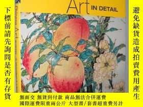 二手書博民逛書店Chinese罕見Art in Detail(The Briti