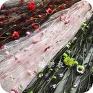 立體花朵毛球刺繡網紗布料蕾絲禮服面料旗袍漢服童裙子攝影布匹仙 【快速出貨】