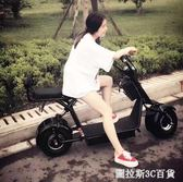 時尚版 城市哈雷電動自行車城市小電動車成人電瓶車電動滑板鋰電車  圖拉斯3C百貨
