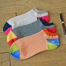 新品男襪後跟分色條紋船襪 顏色隨機【AF02135】99愛買生活百貨