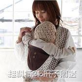 嬰兒背帶風靡日本X型調節減壓省力minizone嬰兒背帶 背巾 寶寶背袋 抱帶 全館免運