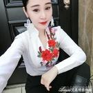 刺繡襯衫立體花刺繡白色襯衣長袖時尚百搭襯衫立領短袖修身顯瘦打底衫 快速出貨