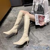 膝上靴 尖頭細跟彈力瘦瘦靴高跟鞋女2021年新款高筒靴長靴騎士靴不過膝靴 快速出貨