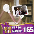 B233 鋁合金 吸盤式 支架 手機支架 懶人支架 直播神器 床邊立架 手機支架 車用 iPhone 7 6s 6 5s Note5 JY