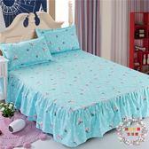 床裙金柒床裙床罩單件 席夢思韓式床套 床蓋床單床笠1.81.51.2米