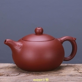 原礦紫砂壺半手工球孔如意西施壺紫泥陶瓷功夫茶具家用泡茶壺 快速出貨
