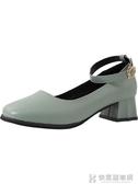 鞋子女夏季新款韓版粗跟百搭網紅單鞋方跟時尚一字扣瑪麗珍鞋  快意購物網
