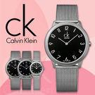 CK手錶專賣店 K3M51151 大 男...