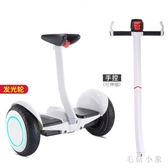 電動平衡車 成年兩輪代步車 時尚雙輪智慧體感平行車 CJ4589『毛菇小象』