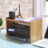 打印機架子置物架辦公桌面收納架文件多層架復印機架實木柜子