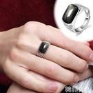 戒指 唐京金曜石寓意招財男戒S925純銀鑲嵌男戒指開口指環扳指活口 韓菲兒