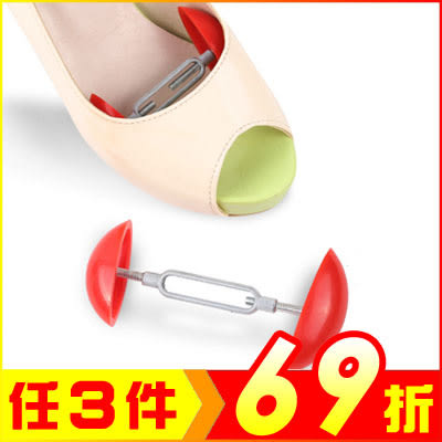 鞋頭偏小可調節擴大器 擴鞋器 鞋? 固定鞋型(一雙)【AF02188】大創意生活百貨