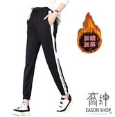 EASON SHOP(GW4453)實拍撞色白條字母印花刷毛加絨加厚鬆緊腰綁帶運動褲女高腰長褲直筒九分休閒褲