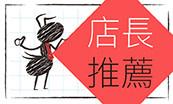 ant-fourpics-97b0xf4x0173x0104_m.jpg