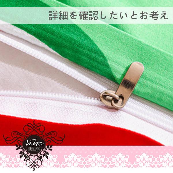 《可愛小西瓜》百貨專櫃精品單人薄被套 100%MIT台製舒柔棉-(4.5*6.5尺)