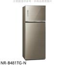 【南紡購物中心】Panasonic國際牌【NR-B481TG-N】485公升雙門變頻冰箱翡翠金
