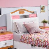 夏綠蒂粉紅3.5尺單人床頭箱(18HY2/A159-01)【DD House】