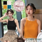 EASON SHOP(GW2287)實拍純色坑條紋短版露腰露吊帶針織背心肩無袖細肩帶女上衣服彈力貼身內搭衫