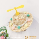 竹蜻蜓貓咪狗狗小型犬草帽布偶飾品春夏季用品IG風拍照可愛寵物帽子【小獅子】