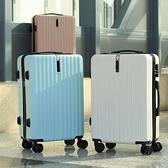 拉桿箱學生行李箱男女拉桿箱男女旅行箱女學生密碼箱男女登機箱YJT 快速出貨
