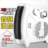 現貨-110v取暖器迪利浦電暖風機小太陽電暖氣家用節能迷妳熱風小型電暖器生活優品爾碩數位