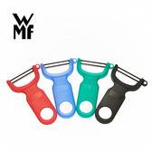 WMF Y型削皮器(混色)