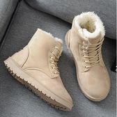 雪靴 秋冬季加絨加厚雪地靴短靴女短筒繫帶馬丁靴