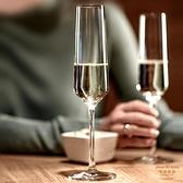 雞尾酒杯 2只價水晶玻璃香檳杯氣泡酒杯起泡酒杯無鉛高腳甜酒杯雞尾酒杯
