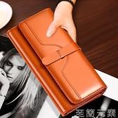 純皮三折女士錢包長款搭扣牛皮大鈔夾大容量韓版女式錢夾皮夾 雙十二全館免運