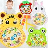 打地鼠幼兒益智玩具1-2-3歲大號小孩一歲半女孩男孩 聖誕節全館免運