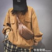 新款ins超火潮復古斜背百搭韓版質感學生胸包網紅小黑包包女 卡布奇諾