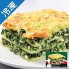 金品利口塔起士波菜千層麵250g【愛買冷凍】