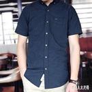 短袖襯衫男2019夏季薄款短襯青年休閒韓版修身半袖襯衫 QW3673『俏美人大尺碼』