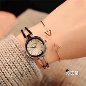 流行女錶手鍊式手錶女學生正韓簡約潮流ulzzang復古ins日系chic風小巧女錶 特惠免運