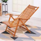 竹子躺椅折疊午休家用夏天涼椅子成人午睡椅逍遙椅多功能老人靠椅 js2503『科炫3C』