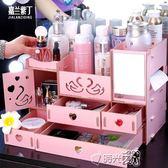 大號木質桌面整理化妝品收納盒抽屜帶鏡子口紅護膚品梳妝盒置物架 時光之旅