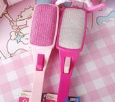 日本DAISO衣服防靜電除塵刷去毛器清潔吸毛除塵毛刷干洗刷  百搭潮品