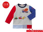 MIKI HOUSE 日本製 普奇工程車長袖T恤(多彩)