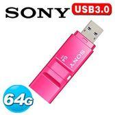 SONY USM-X 繽紛 USB 3.0 64GB 隨身碟 (粉紅色)