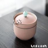 快客杯單人便攜旅行創意桃愛粉嫩少女心陶瓷快客杯一壺一杯茶具套裝 艾家