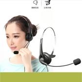 M11升級版電話耳機 電話耳麥 話務耳機 耳機電話 單耳電話