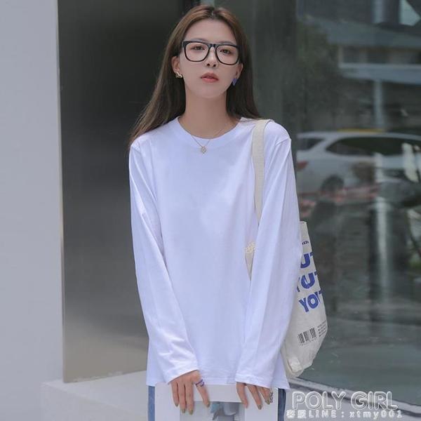 純白色精梳棉打底衫女秋冬新款圓領寬鬆長袖T恤內搭疊穿上衣 秋季新品