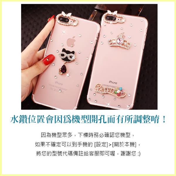 蘋果 iPhone XS MAX XR iPhoneX i8 Plus i7 Plus I6Splus 閃亮奢華多圖 手機殼 水鑽殼 訂製