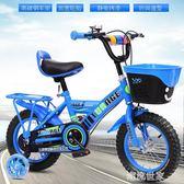 飞鸽集团科技开发公司儿童自行车2-3-4-6-7-8-9男女宝宝小孩童车MBS『潮流世家』