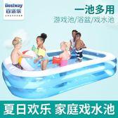Bestway兒童充氣游泳池嬰兒成人家用海洋球池加厚家庭大號戲水池  lh748【123休閒館】