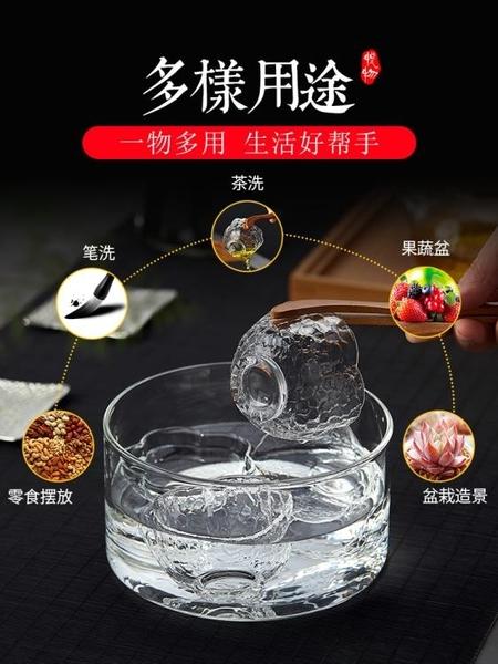 大號茶洗筆洗玻璃帶蓋茶具配件洗杯碗茶道水盂水洗【聚寶屋】